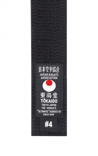 Фото Пояс Tokaido чорний (бавовна) 305-325 см