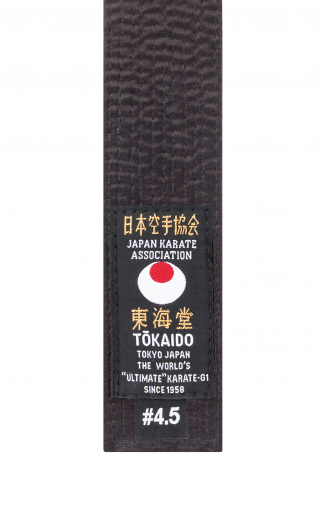 Фото Пояс Tokaido чорний (шовк) 305-325 см
