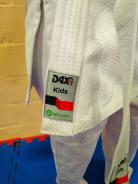 Фото Кімоно Judogi DAX KIDS 120-160 см